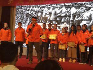 Prezentace týmu BINGO