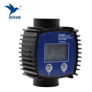průtokoměr vody (digitální průtokoměr T-turbín, průtokoměr digitální turbíny)